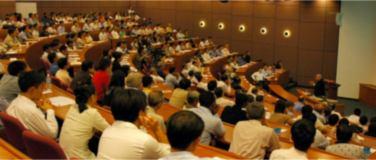 About JALT CUE Conferences